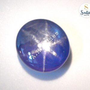 10 carat natural blue star sapphire